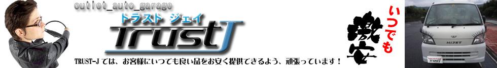 TRUST-J